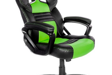 chaise gamer pas cher cp 4